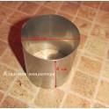 Кольцо, форма нержавеющая, диаметр 5.5 см, высота 6 см
