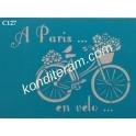 Велосипед Париж, трафарет пластиковый