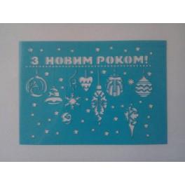 http://konditeram.com/3672-thickbox_default/igrushki-trafaret-plastikovyy-s209.jpg